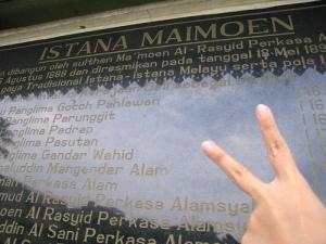 Prasasti Kerajaan Melayu Deli Istana Maimun di Kota Medan
